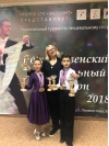 Поздравляем с ПОБЕДОЙ Алексея Чиркова!