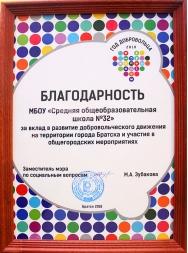ФОТО-12