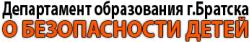 commendantskiy-chas